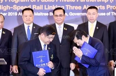 泰国连接3大机场的高铁已签约,中国企业也参与!
