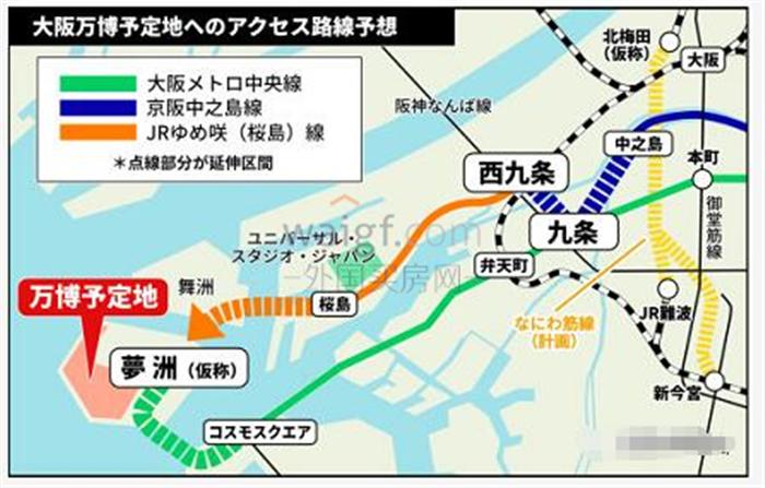 2025大阪世博在即,日本这些地区开始成投资焦点...