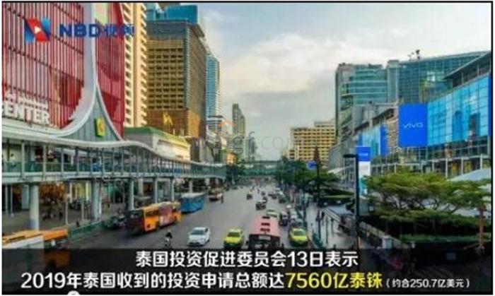 反超日本,中國人成為泰國最大投資來源國!
