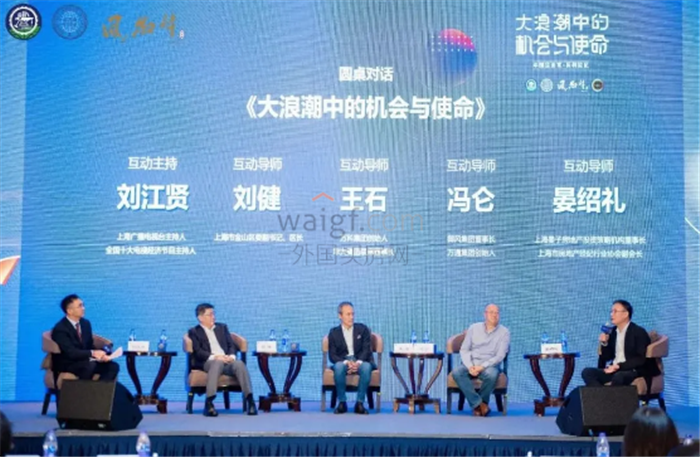 冯仑&王石:房地产的未来与机会在哪里?
