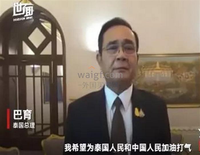 泰方:不做損害中泰友誼之事!泰國不限制中國公民入境!
