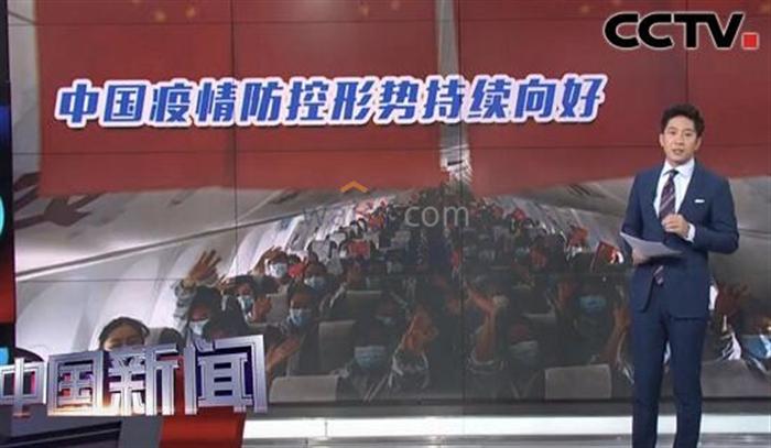 嚴防死守!中國禁外國人入境、每航司1國1周1班……