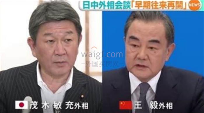 中日兩國官員確認:將逐步恢復兩國公民正常旅游!